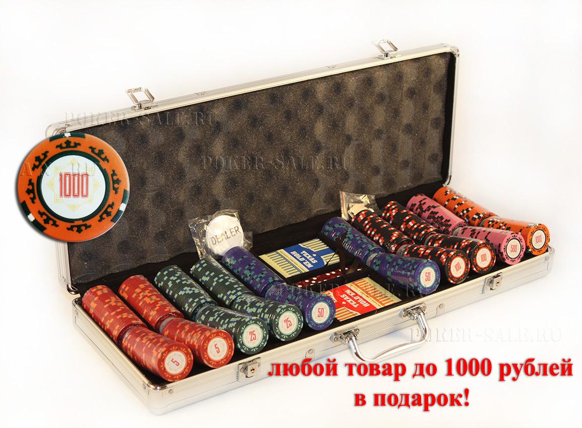 Casino Royale 500 Premium