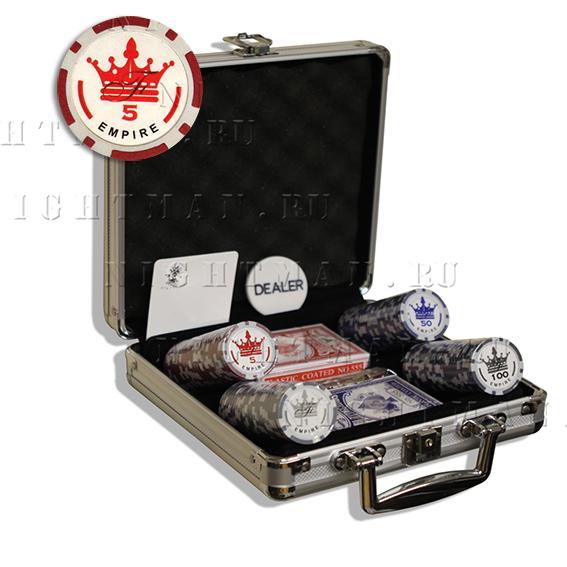 Empire 100 - Покерный набор