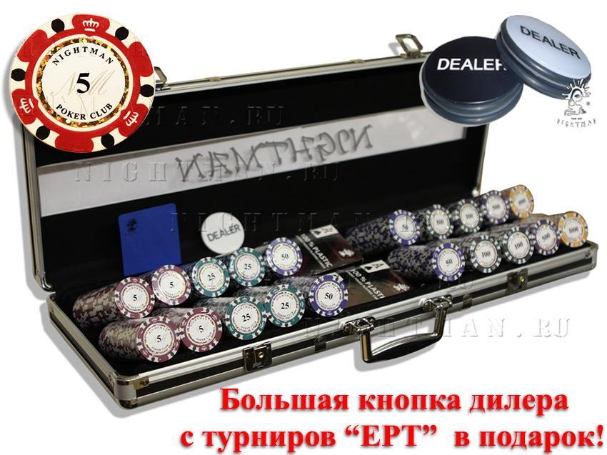 NIGHTMAN 500 - покерный набор