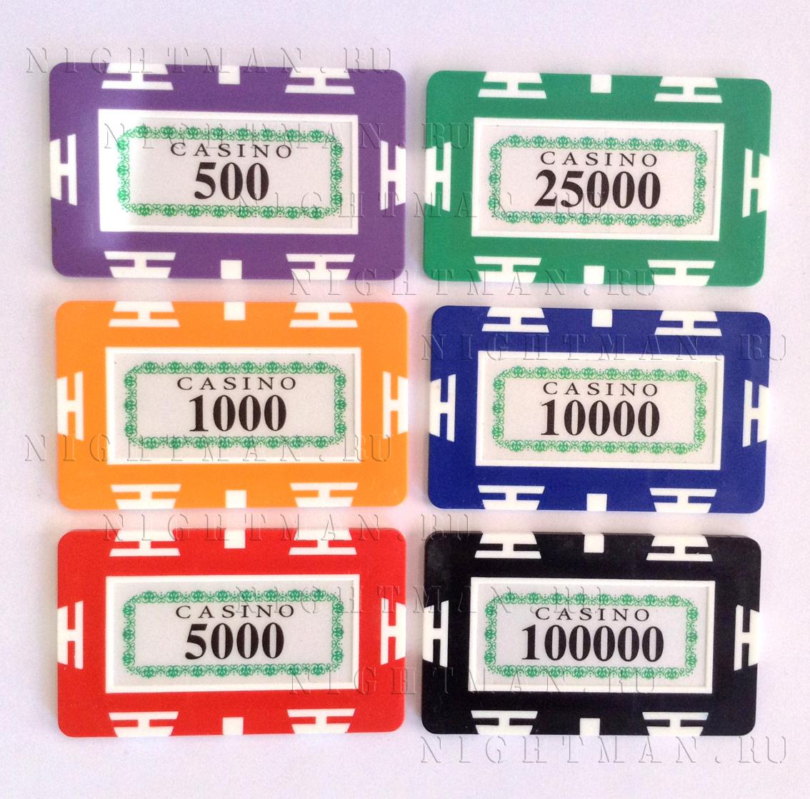 Покерные Плаки  30гр