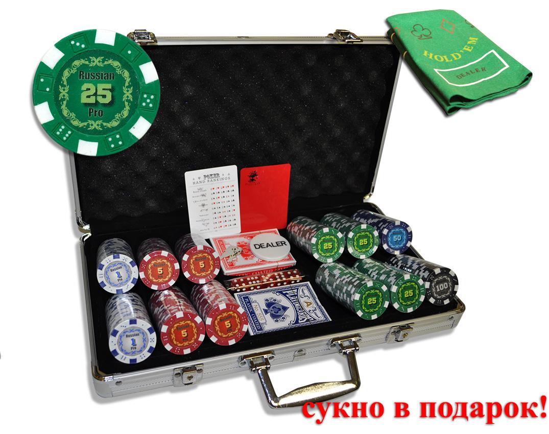 Russian Pro 300 - покерный набор