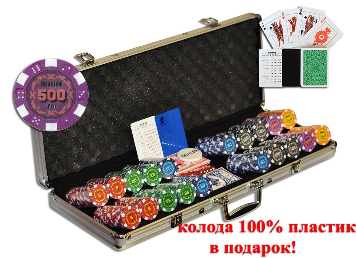 Russian Pro 500 - покерный набор