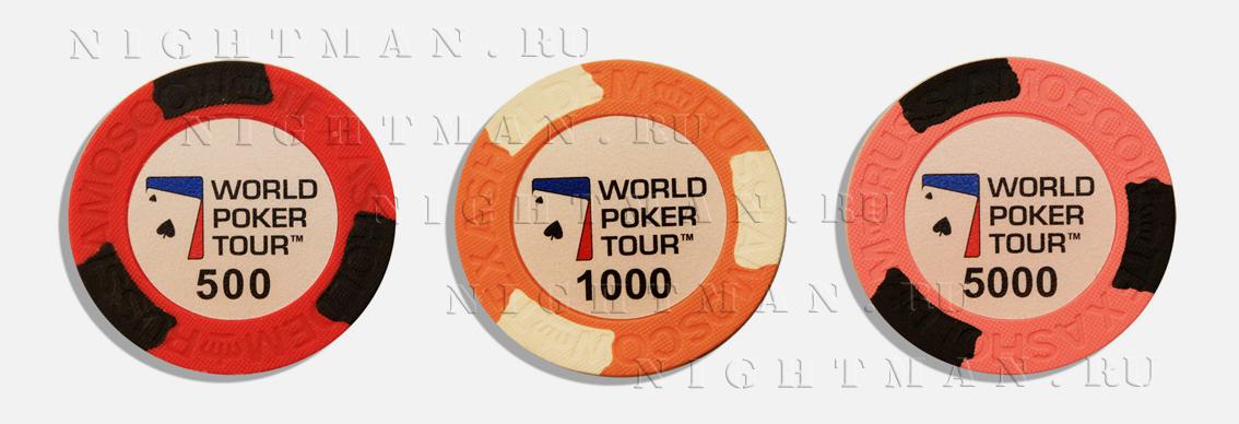 Покерные фишки WPT 15,5гр
