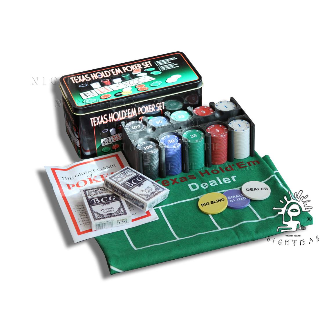 Holdem Lite 4gr - покерный набор